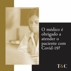 O MÉDICO É OBRIGADO A ATENDER O PACIENTE COM COVID-19.