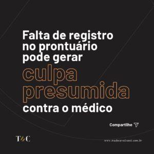 FALTA DE REGISTRO NO PRONTUÁRIO PODE GERAR CULPA PRESUMIDA CONTRA O MÉDICO.